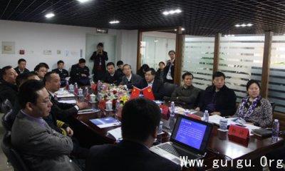 北京市领导及海军首长调研丰台科技园区军民融合产业