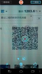 国外二维码推广_抖音推广同城二维码_抖音传媒推广公司