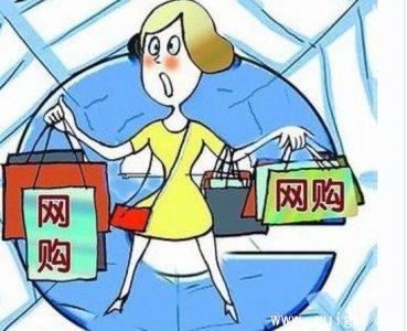 北京工商部门规范电商行为 要求大型促销先备案