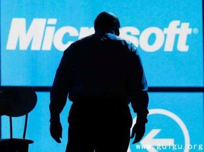 微软新操作系统Windows Blue或将大幅降价