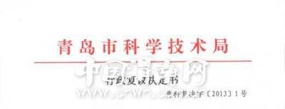 """硅藻泥:""""中国硅藻泥涂料协会""""搬起石头砸了谁的脚?"""