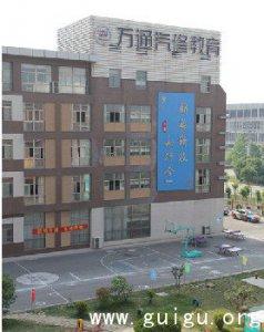 解读南航专业:在南京万通学汽修技术 拿大学文凭