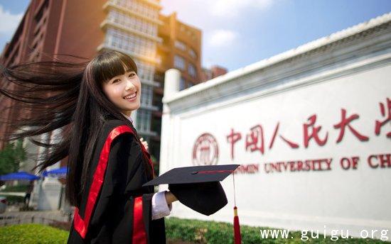 中国人民大学亮女神毕业照
