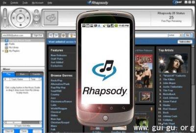后浪拍前浪 音乐流媒体鼻祖Rhapsody将裁员15%