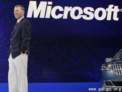 微软新CEO不是他?穆拉利或短期不会离开福特