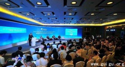 博鳌激辩小微金融:民营银行应成行业主力