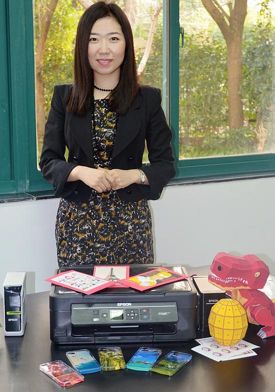 爱普生蒋虹艳:家用打印机需多元化与体验并重