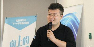 复制马云?85后小青瓜打造中国的人工智能