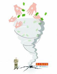 P2P监管细则未定 股权众筹有望成广东下一风口