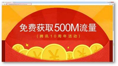 百度杀毒提醒:谨慎打开QQ中奖链接以防被钓鱼