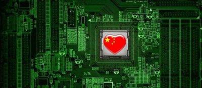 中国成芯片专利申请第一大国 申请量增长23倍