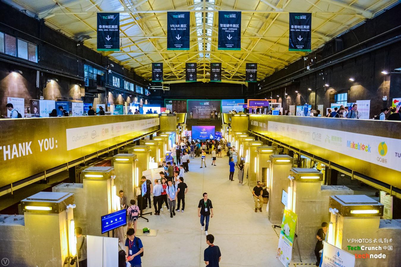 首次落地硬件硅谷,TechCrunch引爆深圳创业圈
