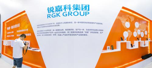 黑科技来袭,VOGAV激光投影手机亮相MWC上海展