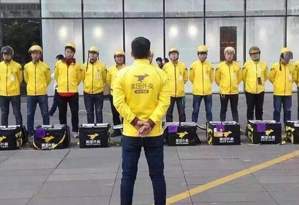 美团外卖被曝拖欠工资 在中国被拖欠工资找谁?