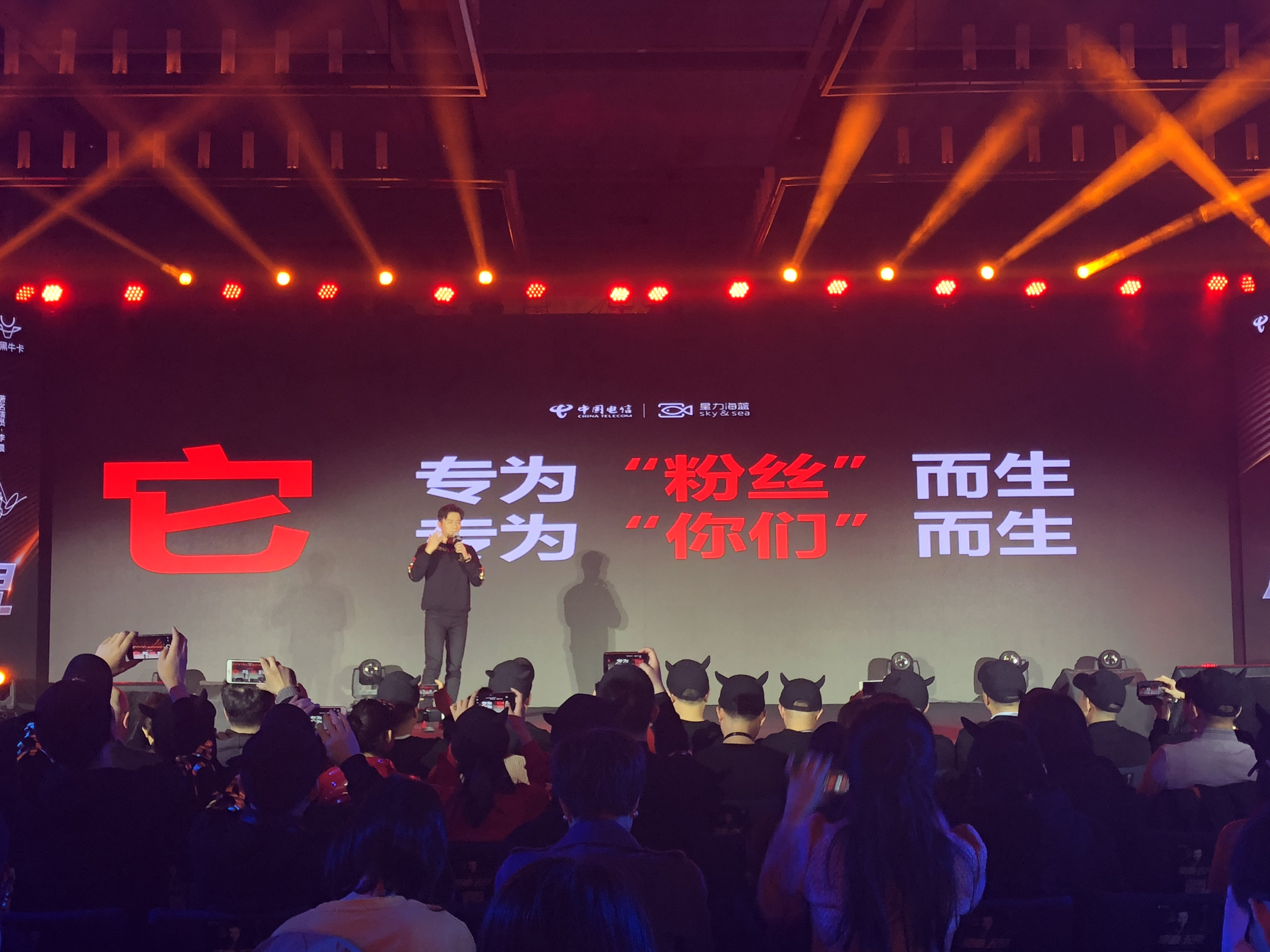 中国电信敢为行业先 开创娱乐营销新模式!