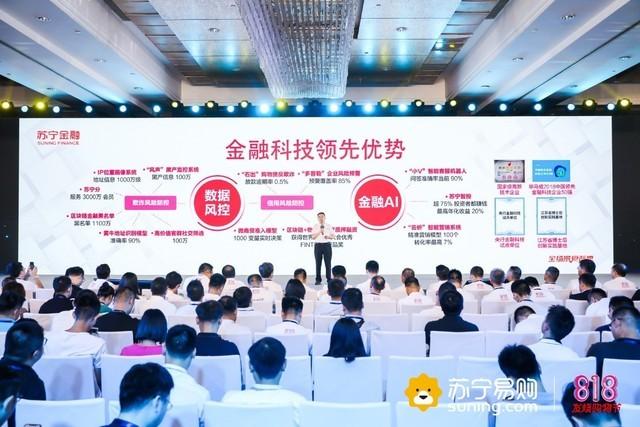 苏宁818:苏宁支付联合15家银行补贴消费者1亿元
