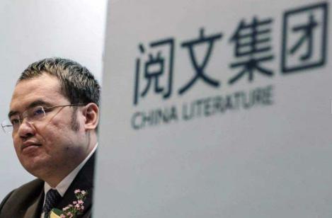 """阅文与吴文辉的""""逆差"""":从近千亿市值到股价腰斩"""
