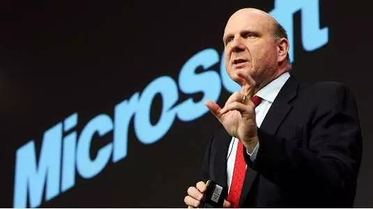 微软前任CEO史蒂夫・鲍尔默