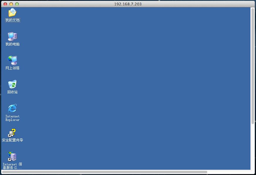 苹果电脑MAC系统登录远程桌面 如何能够实现?