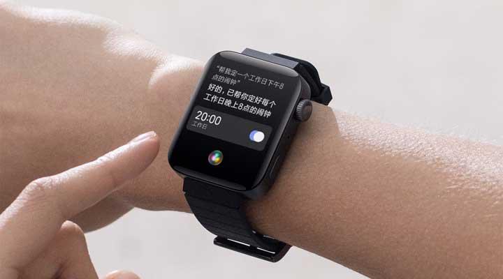 首次搭载MIUI for Watch,小米手表首发1299元起