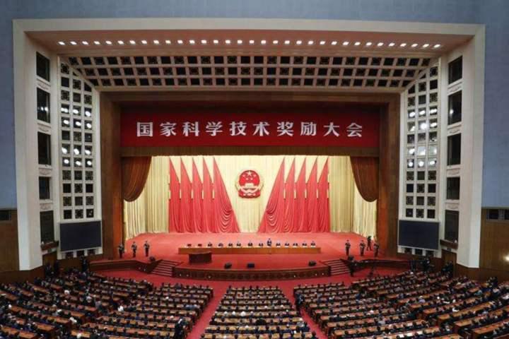 2019中国国家科技奖新亮点:试行开放国籍限制