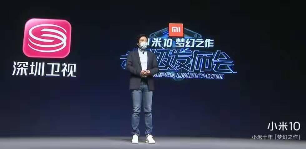 冲击高端用户群,小米发布首款5G旗舰手机小米10