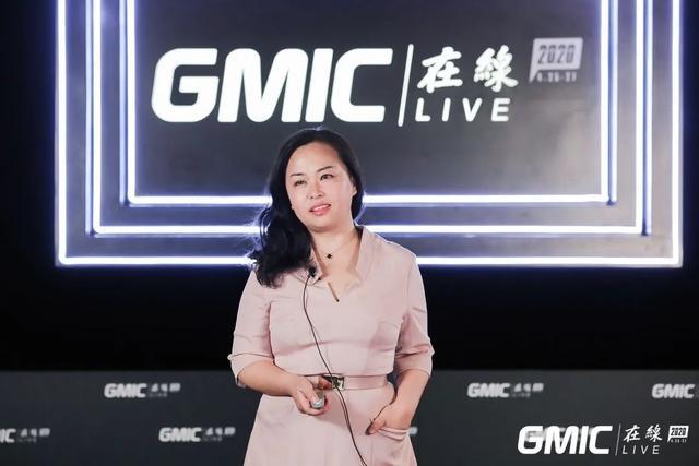 GMIC在线2020圆满落幕,4190万人次在线!
