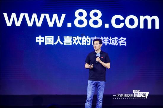 完美世界控股集团发布互联网品牌88 启用超级域名