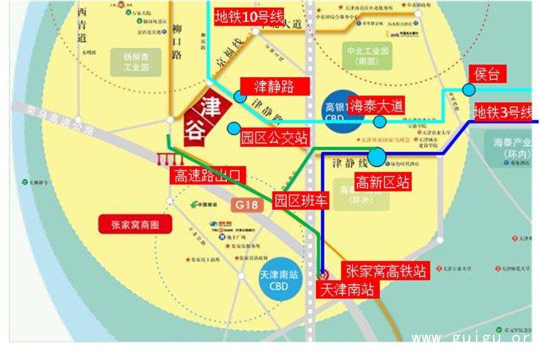 地铁三号线接驳天津南站