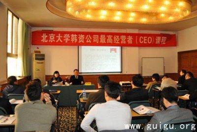 常勇钢先生:弘扬中国书法艺术 促进中韩学术交流