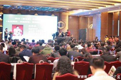 商派主持中国通讯营销行业年会CEO论坛