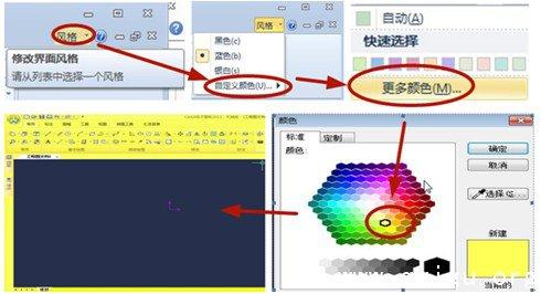 CAXA二维CAD教程:巧设绚丽的图板界面cad模块装饰图片