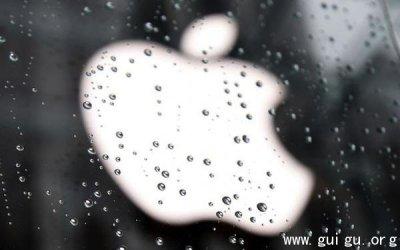 苹果起诉我国家知识产权局案宣判:苹果败诉