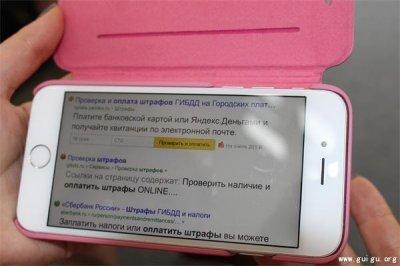 """Yandex Money:俄罗斯""""支付宝""""是怎么玩的?"""