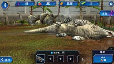 揭恐龙大战!来侏罗纪世界手游畅玩最duang玩法