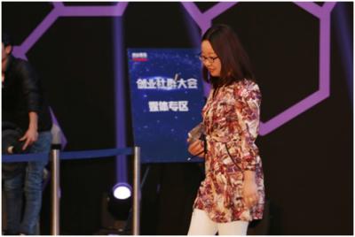 """年度""""创业TOP10""""出炉 蜜芽刘楠成唯一上榜女性"""