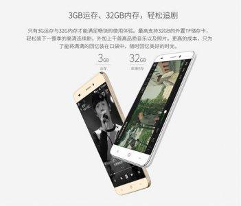 红辣椒Note3 Pro预约仅售899,3GB大内存