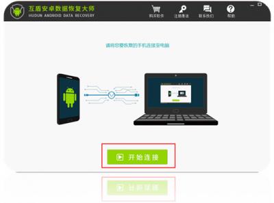 华为手机删除的微信聊天记录如何恢复(图)