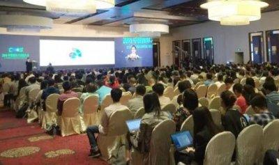 华云数据携最新大数据解决方案亮相大数据峰会