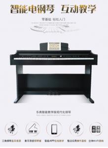 一款能接APP的电钢琴-乐典智能电钢琴(组图)