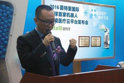 茵特里中国高交会首战告捷喜讯频传(组图)