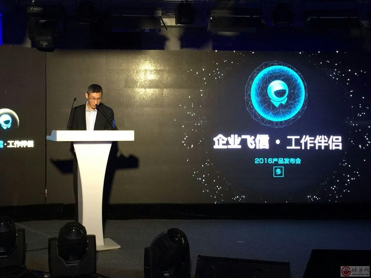 中国移动正式发布企业飞信 这些功能很接地气
