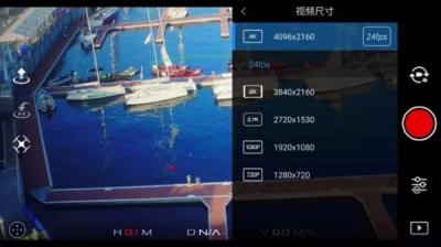 大疆无人机Mavic Pro & GoPro HERO 5对比(图)