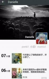 余小丹自述:从生病到出局的《20天》,附长文