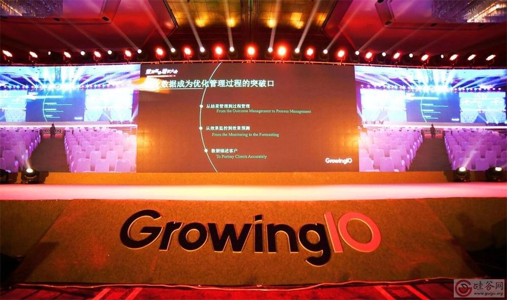GrowingIO发布新版产品,升级5大数据采集功能