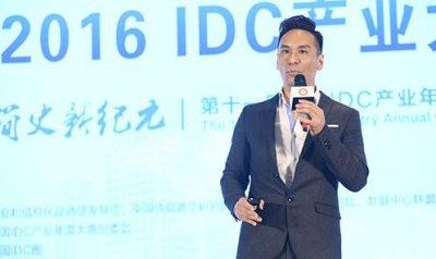 乐视云获IDC优秀云服务奖 广邀合作建云生态链