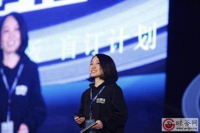 【硅谷速记】赵何娟:在美成功的内容付费来了