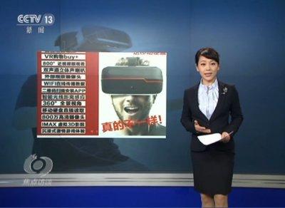 2017央视315曝光名单预测,这些命中概率极高