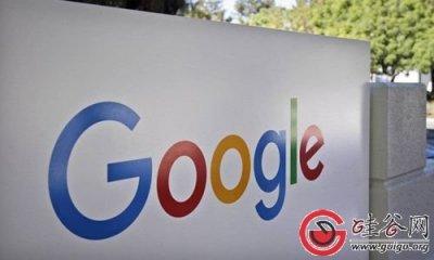 谷歌PAX专利联盟:专利的创新与转型压力更重