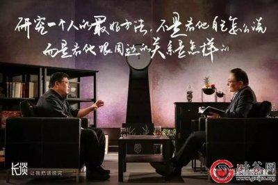 罗永浩和罗振宇《长谈》:残酷现实和发展困境